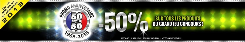 -50% sur les produits GS27 Jeu 50 ans