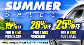 July Offer